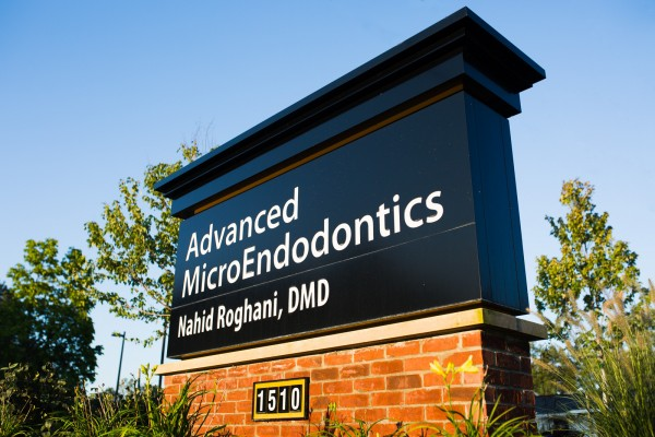 Advanced MicroEndodontics custom monument sign